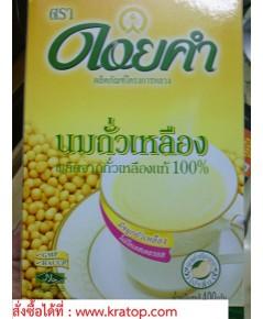 นมถั่วเหลือง ชนิดผง (ตรา ดอยคำ) น้ำหนัก 400 กรัม