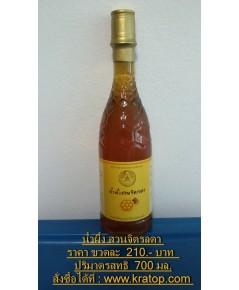 น้ำผึ้งแท้ 100 เปอร์เซ็นต์ (สวนจิตรลดา  -  ปริมาตรสุทธิ 700 มล.)