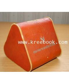 กระปุก ธ.กสิกรไทย (สีแดง) -สินค้าหมด มีมาใหม่จะแจ้งให้ทราบครับ-