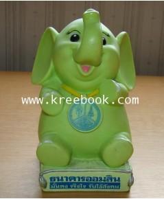 กระปุก ธ.ออมสิน (ช้างนั่งสีเขียว) ตูดเสริม -สินค้าหมด มีมาใหม่จะแจ้งให้ทราบ-
