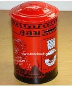 กระปุกออมสินธนาคารออมสิน (สีแดงใหญ่) -สินค้าหมด มีมาใหม่จะแจ้งให้ทราบ-
