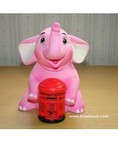 กระปุกออมสินธนาคารออมสิน (ช้างสีชมพู) -สินค้าหมด มีมาใหม่จะแจ้งให้ทราบ-