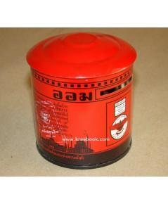กระปุกออมสิน (จิ๋ว) สีแดง -สินค้าหมด มีมาใหม่จะแจ้งให้ทราบ-