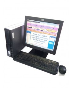 IBM Intel Pentium4 2.6GHz +LCD 17นิ้ว ครบชุด ราคา 1,050 บาท