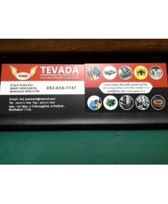 นามบัตร PVC พิมพ์ 4 สี Digital print