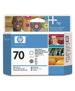 HP 70 Printheads (C9410A)