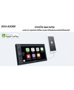 SONY รุ่น XAV-AX200 ราคาพร้อมติดตั้ง
