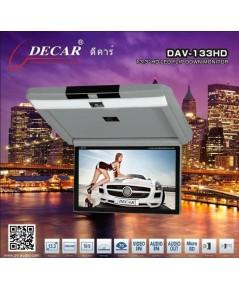 DECAR จอเพดาน 13.3 นิ้ว ความละเอียดสูง รุ่น DAV-133HD