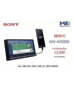 SONY รุ่น XAV-AX5000 ราคาพร้อมติดตั้ง