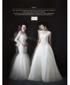 ชุดแต่งงาน WDM 000889