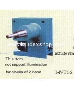 MVT16 เครื่องสำหรับ นาฬิกาขนาด 3.5 เมตร ภายนอกอาคาร