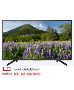 Sony LED TV 65 นิ้ว รุ่น KD-65X7000F 4K Ultra HD High Dynamic Range (HDR) สมาร์ททีวี X7000F Series