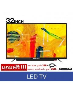 Worldtech ขนาด 32 นิ้ว รุ่น WT-LED3201SB LEDTV (แอลอีดีทีวี)