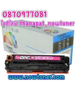 หมึกเทียบเท่า HP CE252A Canon 323M หมึกสี Magenta  สำหรับ HP Color LaserJet CP3525 HP Color LaserJet