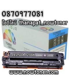หมึกเทียบเท่า HP CC530A CART-318/418BK