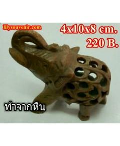 หินแกะ รูปช้าง