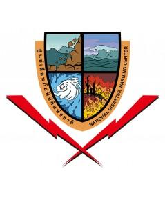 Logo ศูนย์เตือนภัยพิบัติแห่งชาติ