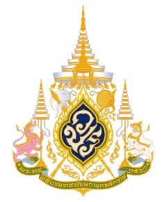 ตราสัญลักษณ์พระราชพิธีบรมราชาภิเษก พุทธศักราช 2562