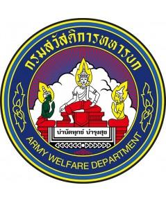 Logo กรมสวัสดิการทหารบก