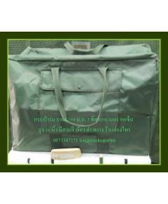 กระเป๋าร่ม  รอบเมตร 90 cm.สูง 16 นิ้ว มีสามสีเขียว