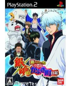[PS2] Gintama Gin-San to Issho! Boku no Kabuki Machi Nikki