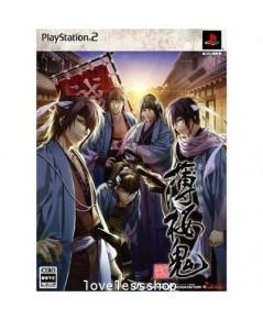 [otome game]Hakuouki Shinsengumi Kitan PS2 มาแล้วค่ะะะ!