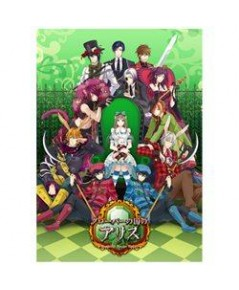 [PSP] Shinsouban Clover no Kuni no Alice-Wonderful Wonder World-ภาค2