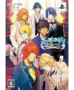 [PSP]Uta no Prince-sama All Star After Secret ห้ามพลาด!!!
