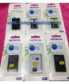 แบตเตอรี่ Nokia BL-4U  ความจุ 1000mAh (ส่งฟรี)