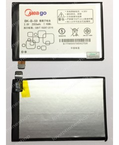แบตเตอรี่ Meago สำหรับ VIVO รุ่น X3/X3S/X3T/X3SW รหัส B-BK-59  (ส่งฟรี)