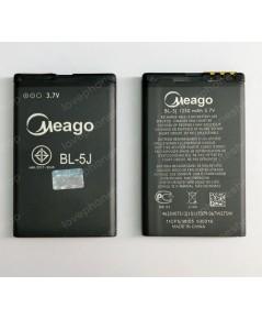 แบตเตอรี่ มอก. Meago สำหรับ Nokia รหัส BL-5J (ส่งฟรี)
