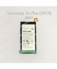 แบตเตอรี่ แท้ Samsung Galaxy J8 Plus (2018)- EB-BJ805ABE/3500mAh (ส่งฟรี)