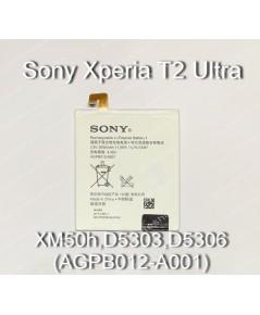 แบตเตอรี่แท้ Sony Xperia T2 Ultra ,XM50h,D5303,D5306 รหัส AGPB012-A001 ส่งฟรี!!