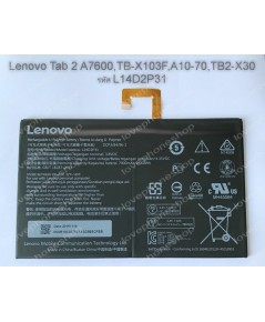 แบตเตอรี่แท้ Lenovo Tab 2 A7600,TB-X103F,A10-70,TB2-X30 รหัส L14D2P31 ส่งฟรี!