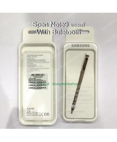 ปากกา Spen Note9 (์N960) With Bluetooth สีน้ำตาล(Brown) ของแท้!! [ส่งฟรี]
