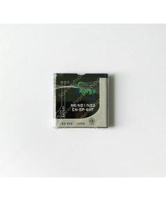 แบตเตอรี่ มอก. Meago สำหรับ Nokia N81, N82 รหัส BP-6MT (ส่งฟรี)