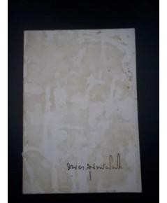 อนุสรณ์ในงานพระราชทานเพลิงศพ พระยาสุนทรพิพิธ (เชย สุนทรพิพิธ)