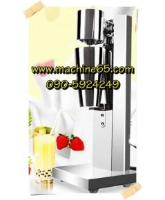 เครื่องผสมเครื่องดื่ม milk shaker