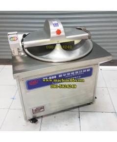 เครื่องตีเนื้อ เครื่องสับผสม ตีลูกชิ้น ผสมเนื้อ60 ซม.รุ่น QS-600