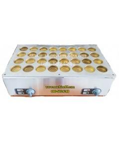 เตาขนมโอปันยากิ โดรายากิ ทองเหลือง 32 ช่องไฟฟ้า