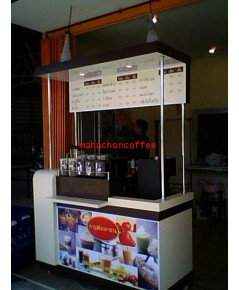 kiosk coffee mahachon