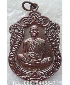 ๑๕๔๕ เหรียญยอดนิยม เหรียญเสมา พิมพ์เต็มองค์ ปาฏิหาริย์ EOD หลวงพ่อคูณ รุ่นปาฏิหาริย์ EOD วัดบ้านไร่