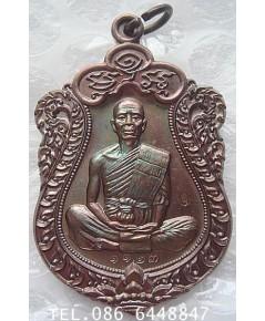 ๑๑๒๓ เหรียญยอดนิยม เหรียญเสมา พิมพ์เต็มองค์ ปาฏิหาริย์ EOD หลวงพ่อคูณ รุ่นปาฏิหาริย์ EOD วัดบ้านไร่