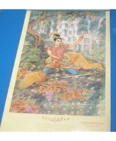 ภาพชุดวิจิตรแห่งหิมพานต์ ไตรเทพปักษี