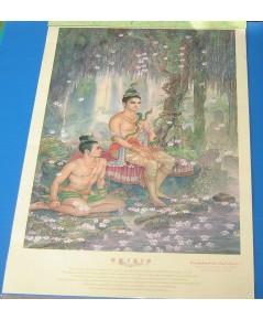 ภาพชุดวิจิตรแห่งหิมพานต์   พญานาค