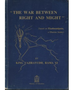 THE WAR BETWEEN RIGHT AND MIGHT