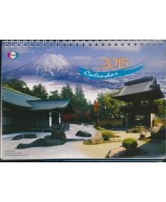 ปฏิทินตั้งโต๊ะ ของ EISAI ชุด ธรรมชาติและสถานที่ท่องเที่ยวในญี่ปุ่น