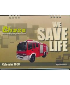 ปฏิทินตั้งโต๊ะ ของ Chase Enterprise (Siam) Co.,Ltd. ชุด WE SAVE LIFE