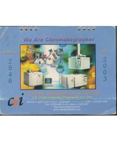 ปฏิทินตั้งโต๊ะ ของ บริษัท ซี.อี.อินสทรูเม้นท์ (ประเทศไทย) จำกัด ชุด We Are Chromatographer