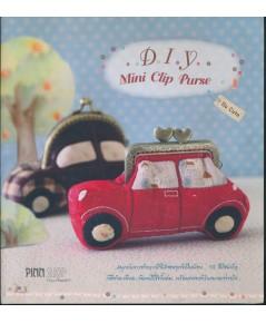 กระเป๋า DIY Mini Clip Purse So Cute